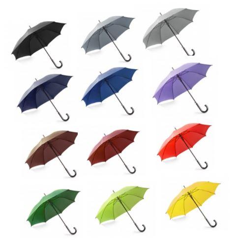 Lietussargi visās varavīksnes krāsās ar logo